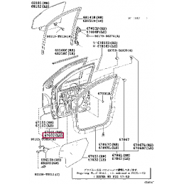Накладка переднего бампера декоративная Ленд Крузер / Land Cruiser 200 12-