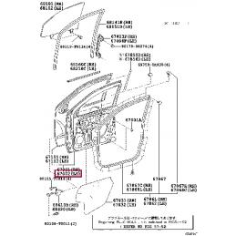 Накладка переднего бампера декоративная Ленд Крузер / Land Cruiser 200 15-