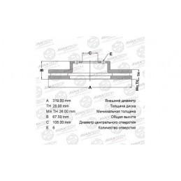 Диск тормозной передний Ленд Крузер BR0168S