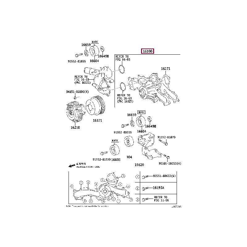 Секретки Тойота Ленд Крузер / Land Cruiser PT27660070