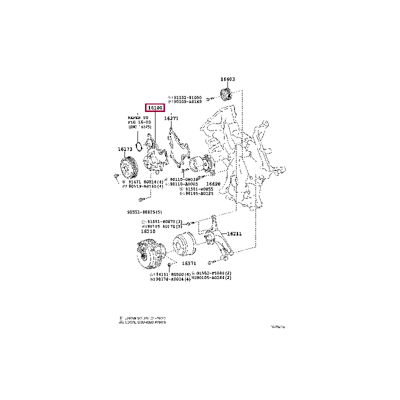 """Литой оригинальный диск 18"""", черный Тойота Ленд Крузер / Land Cruiser PW45760000ZB"""